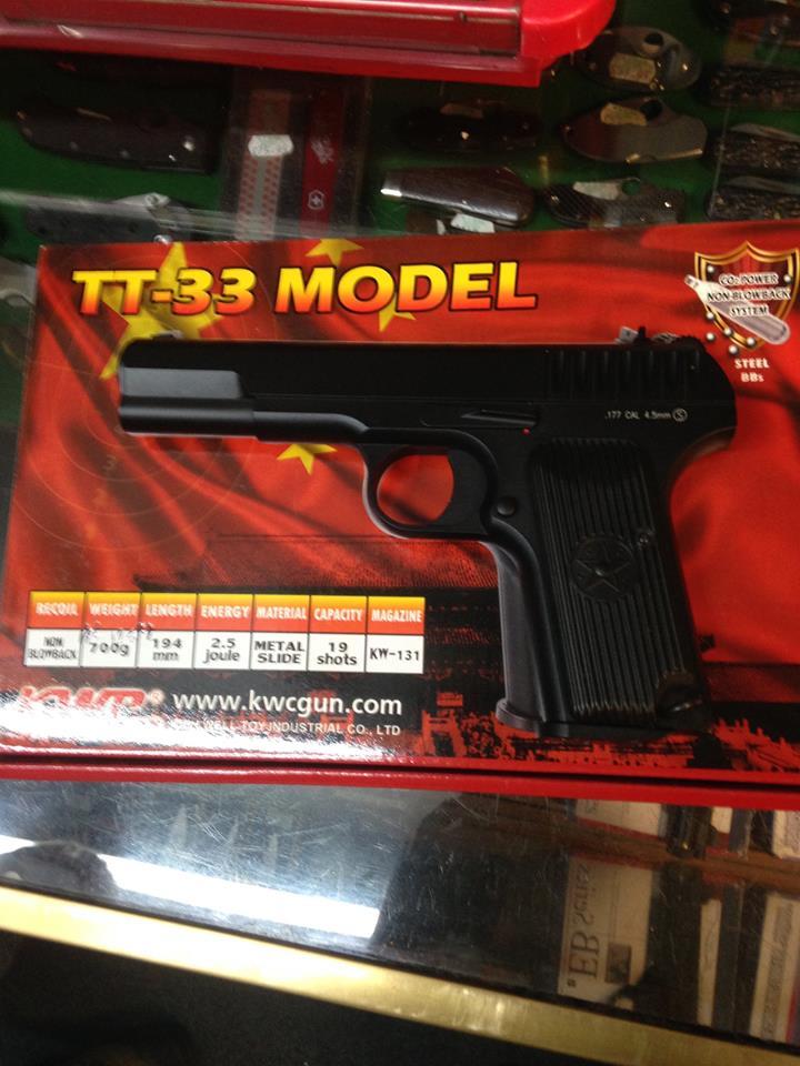 Air Pistol 4